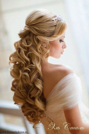 Coiffure cheveux long mariage
